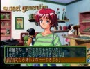【実況】 完全初見ときめきメモリアル2!! #5「二項対立」