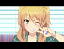 citrus #1「love affair!?」