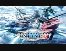 PSO2 OST - Borderless - Attack -