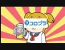 任天堂「自分、何やっとんのかわかっとんのか」コロプラ「・・・」
