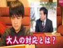 NEWS23星浩キャスター「日本は韓国と一緒に考える大人の対応が必要」