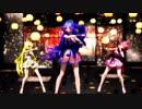 【MMD】ライアーダンスTda式改変Short Kimono 初音ミク 鏡音リン 重音テト(1080p)
