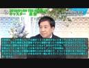 【TBS・NEWS23】星浩「日本は大人の対応が必要だ」【音声のみ】