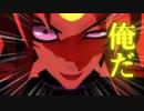 【遊戯王MMD】バクラと闇マリクで武勇伝