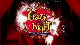 【EさRゆト巳ゆY】Crazy ∞ nighT【歌ってみた】