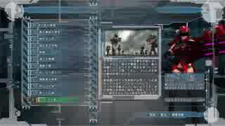 【地球防衛軍5】WD INF縛り M110「かの者」