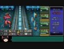 【ゆっくり実況】メタルマックス2R 初周から難易度ゴッド Part10 (後編)
