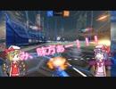 【ゆっくり実況】吸血鬼による超次元サッカーPt.3【Rocket League】
