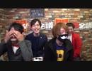 「ゲーム実況神(ゴッド) 第96回 出演者:チーム()」2017/11/10放送(1/2)【闘TV】