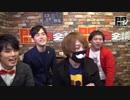 「ゲーム実況神(ゴッド) 第96回 出演者:チーム()」2017/11/10放送(2/2)【闘TV】