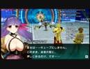 [生放送切り抜き]Fate/EXTRA CCC #55