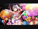 デレステ Happy New Yeah!  MV 乙倉悠貴センターver