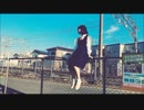 【美夜美】言って。 踊ってみた 【オリジナル振り付け】 thumbnail