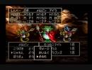 すべての世界を見に行こう ドラゴンクエスト7 実況プレイ Part64