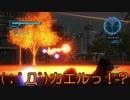 #10【地球防衛軍5】怪物討伐現場からこんにちは【つみき荘】