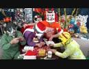 【クリスマス編】いい大人達のわんぱく秘密基地('17/12) 再録 part4