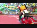 【マリオカート8DX】バイクイカちゃんハイライト3