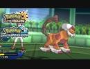【ポケモンUSM】最強トレーナーへの道Act47【霊獣ランドロス】