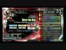 【beatmaniaⅡDX】SINOBUZで好きな4曲やってきた part4(final)