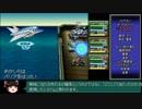 【ゆっくり実況】メタルマックス2R 初周から難易度ゴッド Part11 thumbnail