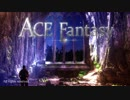 Celtic Ambient Music - Mystery cave - ACE Fantasy