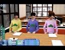 【シムズ3】6つ子のゆるゆる生活39~あけおめライジング~