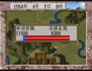 信長の野望 覇王伝 --松倉城の戦い--