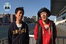 ブラマヨ吉田とういちの男舟#24 平和島