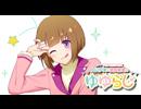 【第52回】RADIOアニメロミックス 内山夕実と吉田有里のゆゆらじ