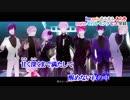 【ニコカラ】CocktaiL ~on vocal~ thumbnail
