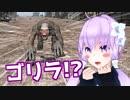 【7 Days To Die】撲殺天使ゆかりの生存戦略a16.4STV 139【結月ゆかり2+α】