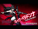 「BLAZBLUE CROSS TAG BATTLE」スペシャルプロモーションムービー thumbnail