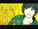 第20位:『バッド・ダンス・ホール』を歌ってみた。 憐斗✡ thumbnail