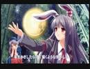 【東方アレンジ】GO higher!【Silver Forest】ショート版