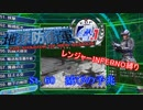 【地球防衛軍4.1】レンジャー INF縛り M60 滅びの予兆【ゆっくり実況】