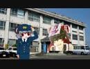 るりまさん、警察に駆け込む