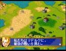 【セガサターン】 ドラゴンフォースをやってみる  Part56