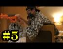 第55位:えんもちぶらり旅#5【宮城編】 thumbnail