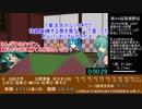 【第20回MMD杯予選】第94回箱根駅伝ハイライト