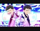 第26位:ロ.メ.オ/おそ松・カラ松【おそ松さん人力】 thumbnail