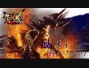 【実況】Re:もう狩るっきゃない! -MHXX- Part11