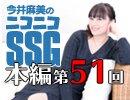 【第51回】ミンゴスが『モンスターハンター:ワールド(ベータテスト版)』に挑戦!!