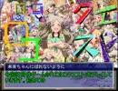 【自作ゲーム】ロコロコクエスト part1