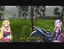 【Grass Simulator】マキマキと草【VOICEROID実況】
