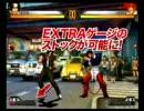 AOU2008 KOF XII,侍魂閃,KOF98UM