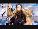 【Fate/Grand Order 】 イベントボイス集 その三 (サーヴァント76人)