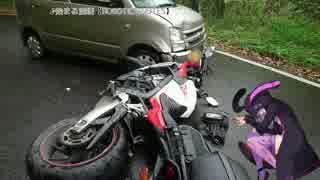 【CBR650F】ゆかりときりたんのバイクで行く九州の旅【事故 その1】