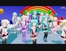 【MMD】 あぴミク達で♪PrismHeart♪
