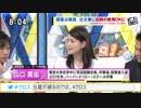 「夫婦は同氏? それとも別姓?」 日本の家制度と戸籍制度から考える