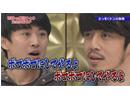 ゴッドタン 2018/1/13放送分 キンコン西野VS劇団ひとり完全決着SP